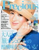 Precious (�ץ쥷�㥹) 2015ǯ 08��� [����]