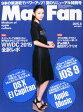 Mac Fan (マックファン) 2015年 08月号 [雑誌]