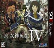 真・女神転生 IV(Nintendo 3DS)