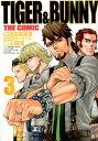 TIGER&BUNNY THE COMIC 3 (ヤングジャンプコミックス)