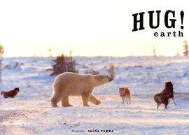 HUG����earth