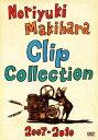 Noriyuki Makihara Clip Collect...
