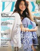 VERY (ヴェリィ) 2015年 08月号<br> [雑誌]