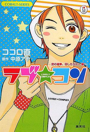 http://thumbnail.image.rakuten.co.jp/@0_mall/book/cabinet/0860/08600809.jpg