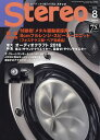 stereo (ステレオ) 2016年 08月号 [雑誌]