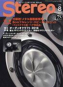 stereo (���ƥ쥪) 2016ǯ 08��� [����]