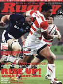 Rugby magazine (�饰�ӡ��ޥ�����) 2016ǯ 08��� [����]