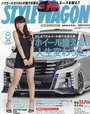 STYLE WAGON (�������� �若��) 2016ǯ 08��� [����]