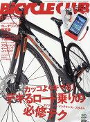 BiCYCLE CLUB (�Х������� �����) 2016ǯ 08��� [����]