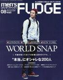 men's FUDGE (��ե��å�) 2016ǯ 08��� [����]
