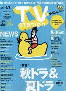 TV station (�ƥ�ӥ��ơ������) ������ 2016ǯ 8/27�� [����]