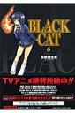 Black cat(6)
