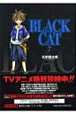 Black cat(7)