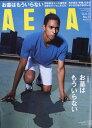 AERA (アエラ) 2016年 8/15号 [雑誌]