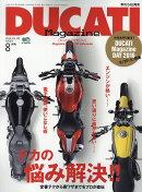 DUCATI Magazine (�ɥ����ƥ� �ޥ�����) 2016ǯ 08��� [����]