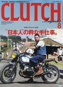 CLUTCH Magazine (����å��ޥ�����) 2016ǯ 08��� [����]