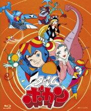 タイムボカン 【Blu-ray】