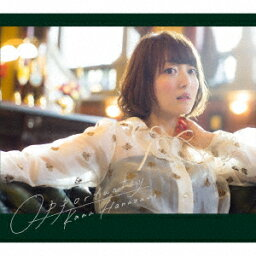 Opportunity (初回限定盤 CD+Blu-ray) [ <strong>花澤香菜</strong> ]