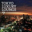 Grand Gallery Presents::TOKYO LUXURY LOUNGE 7