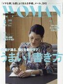 PRESIDENT WOMAN(�ץ쥸�ǥ�� �����ޥ�) 2016ǯ 08��� [����]