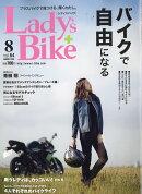 L + bike (��ǥ����Х���) 2016ǯ 08��� [����]