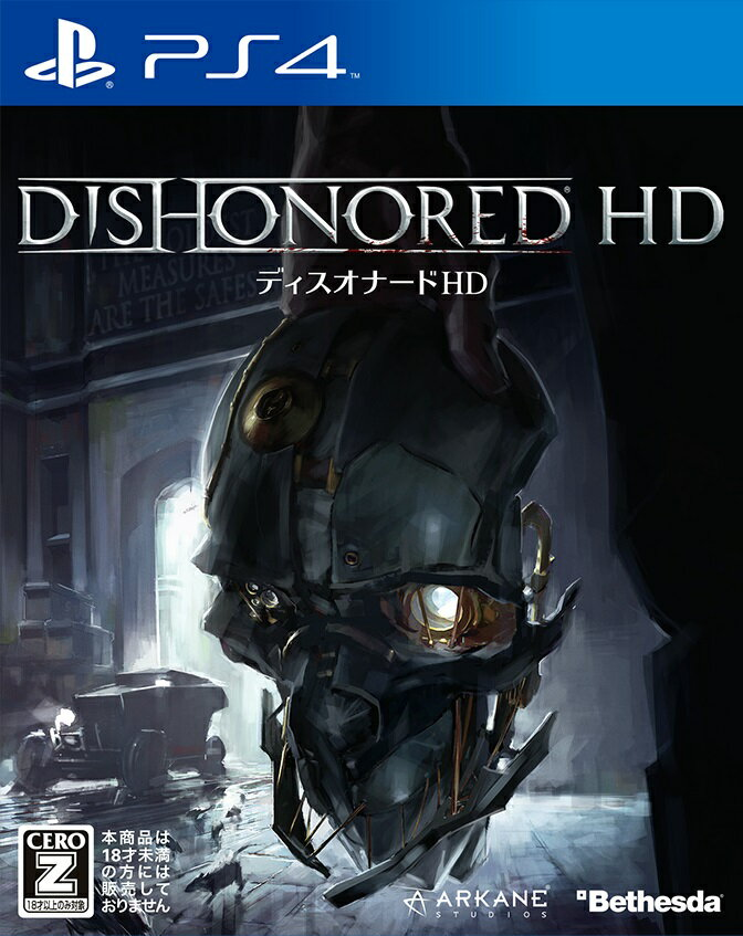 Dishonored HD PS4版
