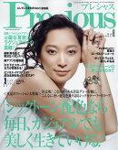 Precious (�ץ쥷�㥹) 2016ǯ 08��� [����]