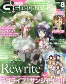 �ŷ�G's magazine (������ �ޥ�����) 2016ǯ 08��� [����]