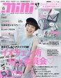 mini (ミニ) 2016年 08月号 [雑誌]