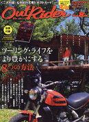 Out Rider(�����ȥ饤����) 2016ǯ 08��� [����]