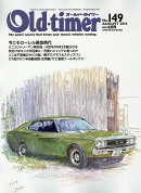 Old-timer (������ɥ����ޡ�) 2016ǯ 08��� [����]