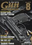 Gun Professionals (���� �ץ�ե��å���ʥ륺) 2016ǯ 08��� [����]