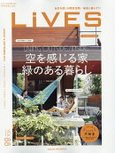 LiVES (�饤����) 2016ǯ 08��� [����]