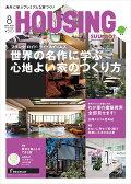 � HOUSING (�ϥ�����) 2016ǯ 08��� [����]