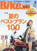 BikeJIN (�ݶ��) 2016ǯ 08��� [����]