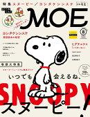 MOE (�⥨) 2016ǯ 08��� [����]