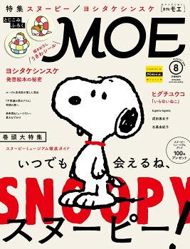 MOE (モエ) 2016年 08月号 [雑誌]