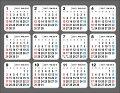 2017年 何度でも貼ってはがせる シールカレンダー(仮)