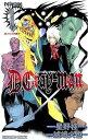 D.Gray-man(reverse 1) [ 星野桂 ]
