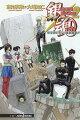 銀魂 - 3年Z組銀八先生(2)