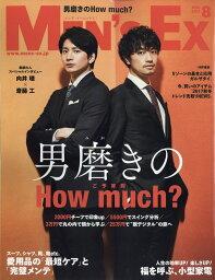 MEN'S EX (メンズ・イーエックス) 2017年 08月号 [雑誌]