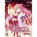 千の刃濤、桃花染の皇姫 PS4版 初回限定版の画像