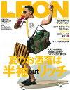 LEON (レオン) 2017年 08月号 [雑誌]