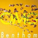 OMG [ Bentham ]
