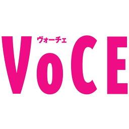 VOCE (ヴォーチェ) ミニ 2017年 08月号 [雑誌]