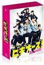 ビギナーズ! ブルーレイBOX【Blu-ray】 [ 藤ヶ谷太輔 ]