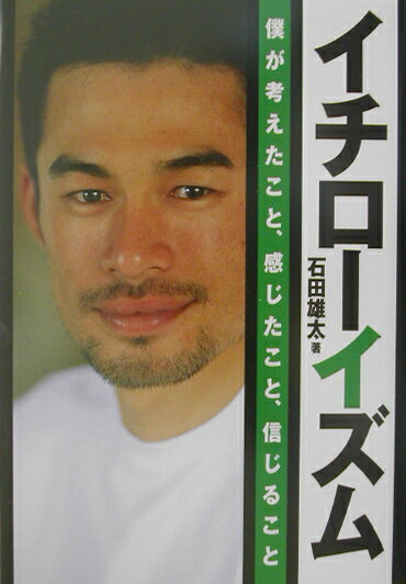 http://thumbnail.image.rakuten.co.jp/@0_mall/book/cabinet/0878/08780375.jpg