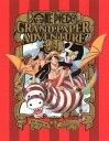 ONE PIECE GRAND PAPER ADVENTURE 3D