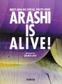 ������ͽ��� ARASHI IS ALIVE��������