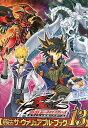 遊☆戯☆王ファイブディーズオフィシャルカードゲーム公式カードカタログザ・ヴァリュ(13)